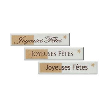 """Rectangle """"Joyeuses Fêtes"""" Persipan"""