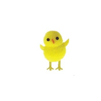 Mini poussin jaune