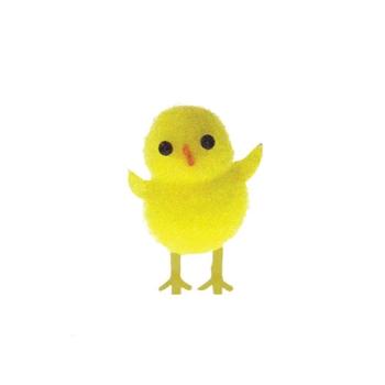 Poussin jaune