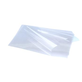 Feuille guitare polyéthylène 100 microns - P/50